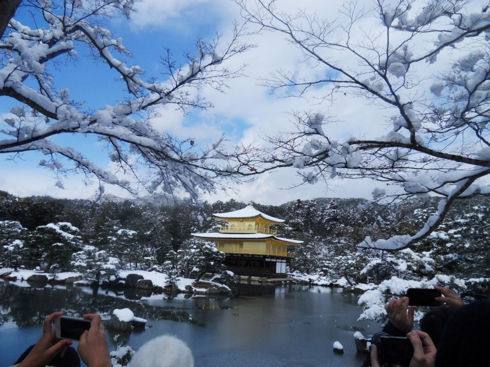 Kinkakuji January 2015